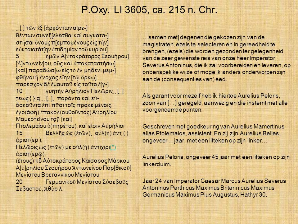 P.Oxy. LI 3605, ca. 215 n. Chr.