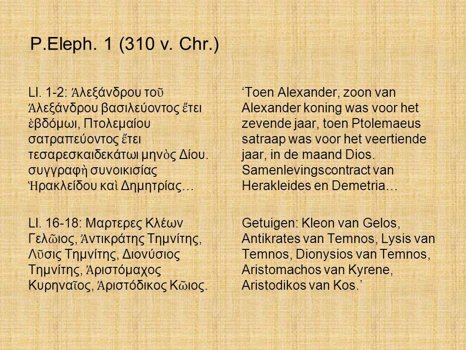 P.Eleph. 1 (310 v. Chr.)
