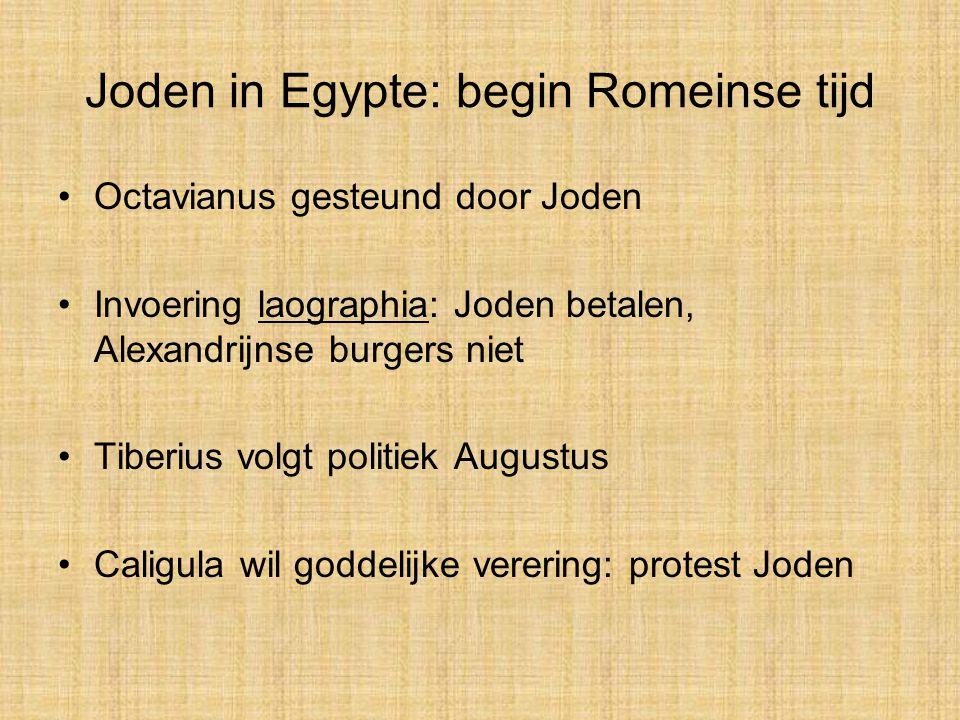 Joden in Egypte: begin Romeinse tijd