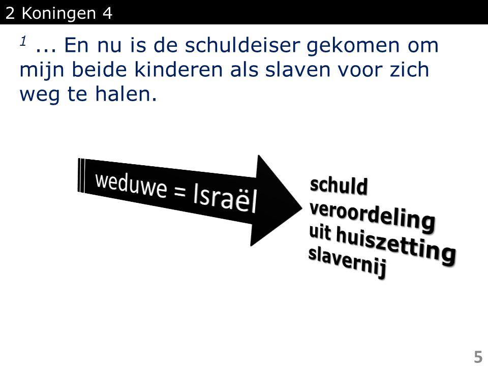 weduwe = Israël schuld veroordeling uit huiszetting slavernij