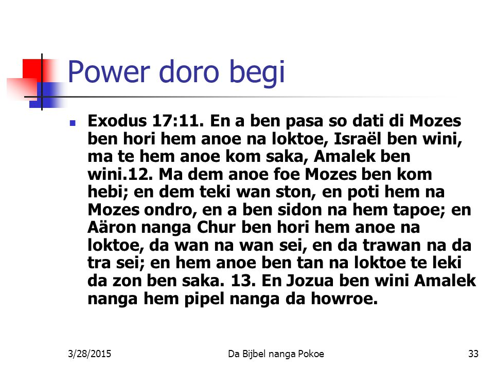 Power doro begi
