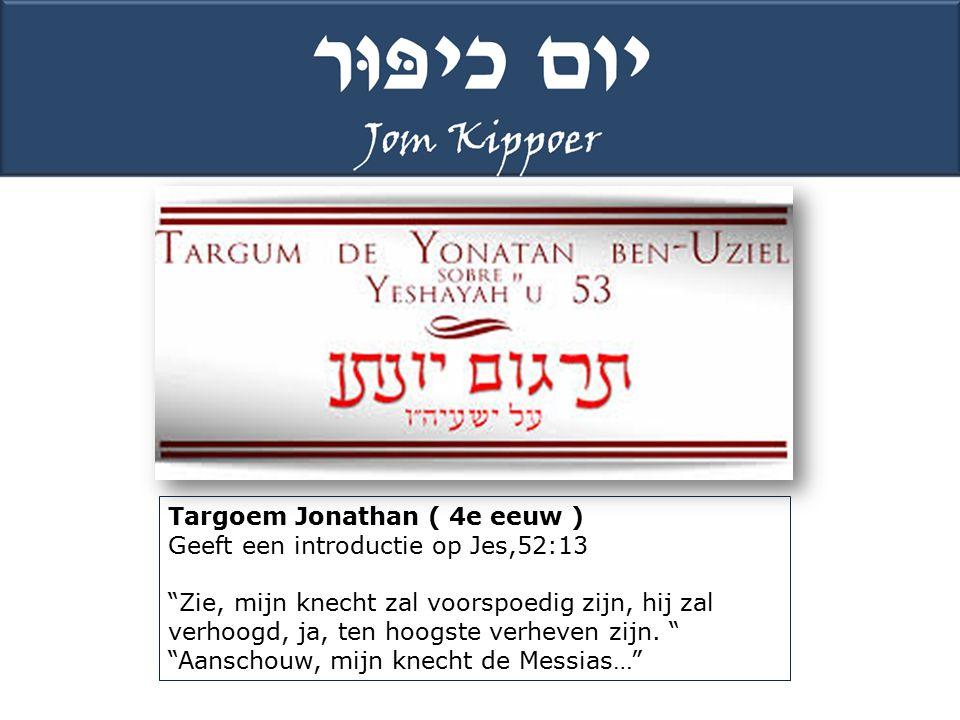 Targoem Jonathan ( 4e eeuw )
