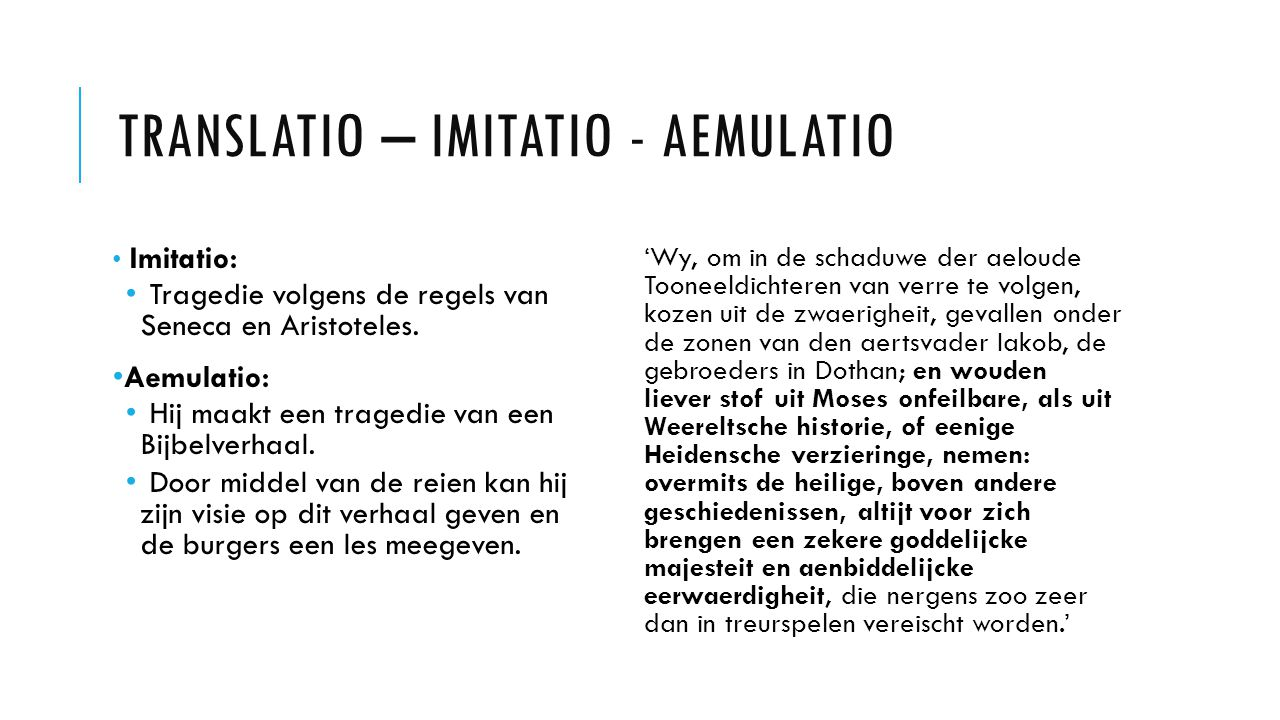 Translatio – imitatio - aemulatio