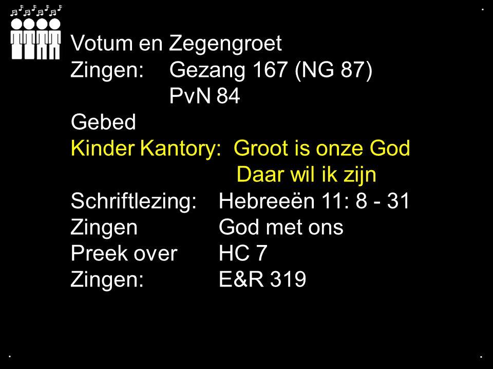 Kinder Kantory: Groot is onze God Daar wil ik zijn