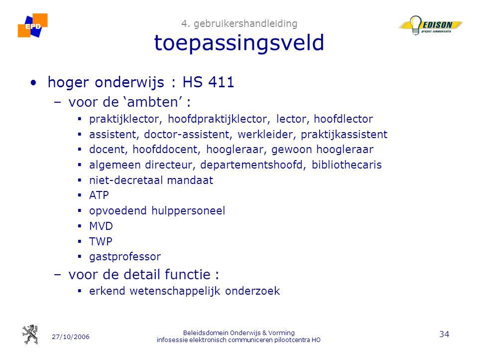 4. gebruikershandleiding toepassingsveld