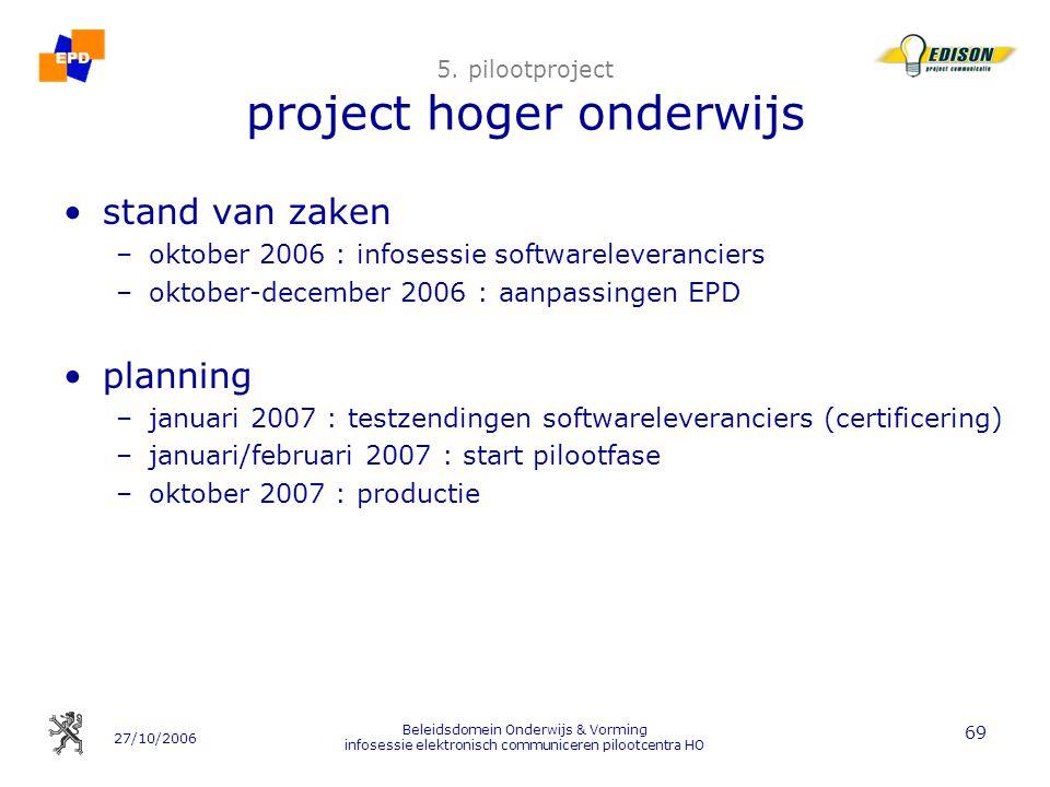 5. pilootproject project hoger onderwijs