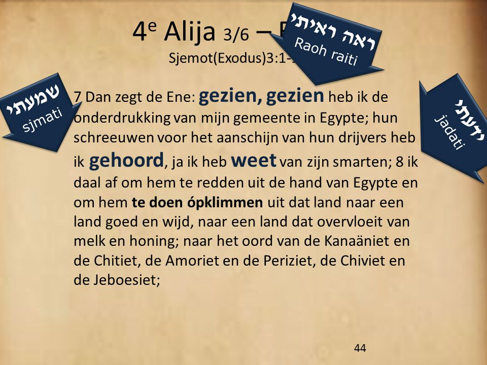 4e Alija 3/6 – Revi'i Sjemot(Exodus)3:1-15