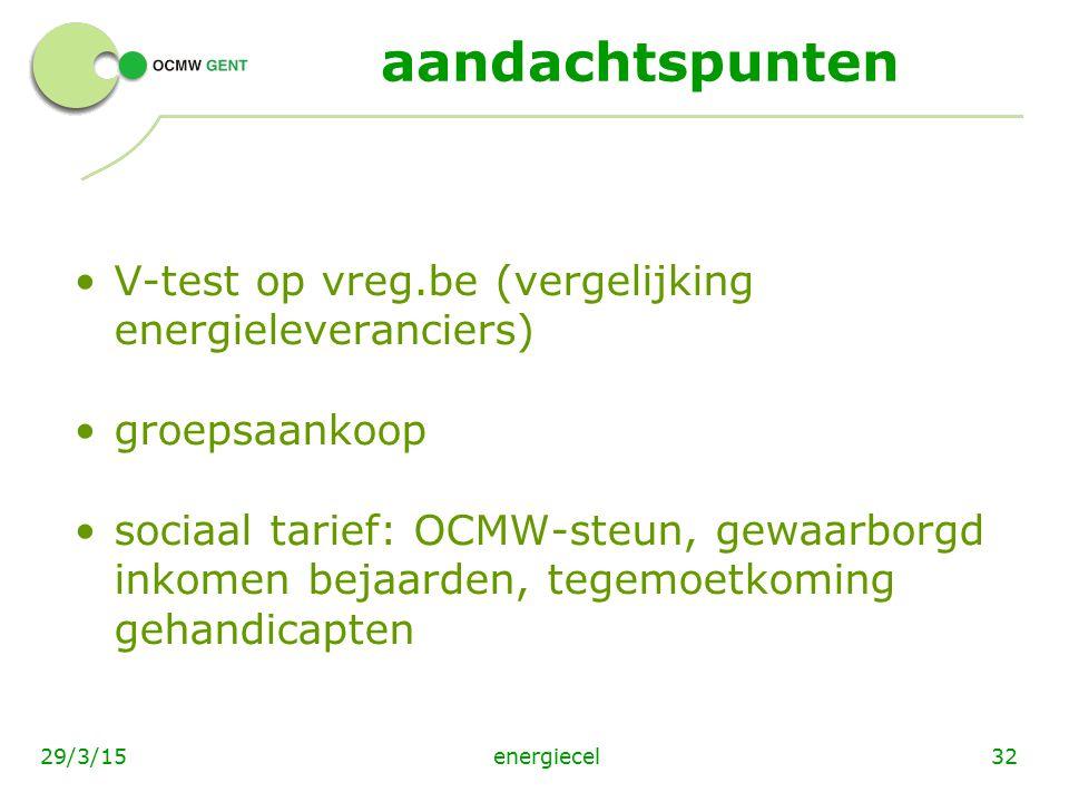aandachtspunten V-test op vreg.be (vergelijking energieleveranciers)