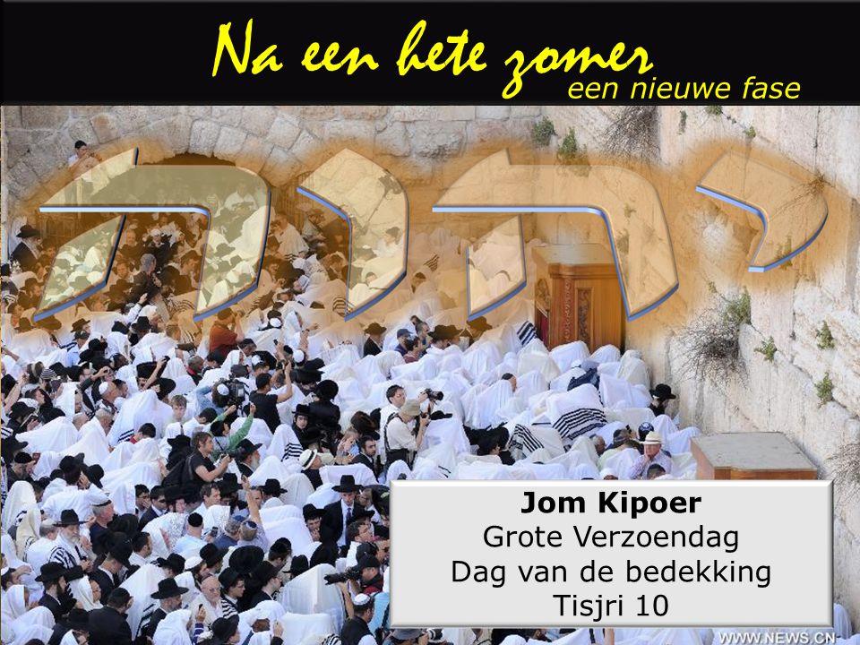 een nieuwe fase Jom Kipoer Grote Verzoendag Dag van de bedekking Tisjri 10