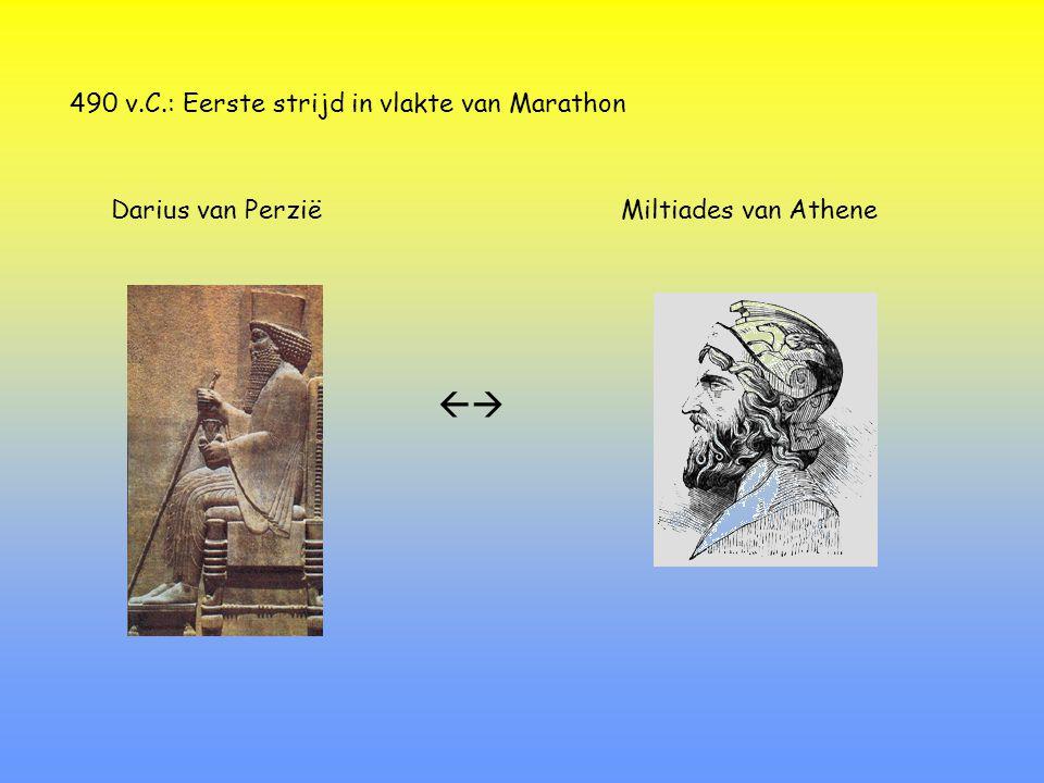 490 v.C.: Eerste strijd in vlakte van Marathon