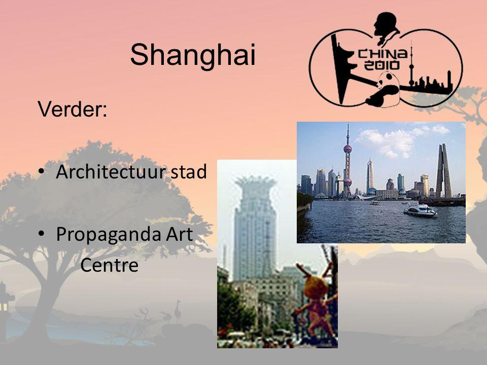 Shanghai Verder: Architectuur stad Propaganda Art Centre