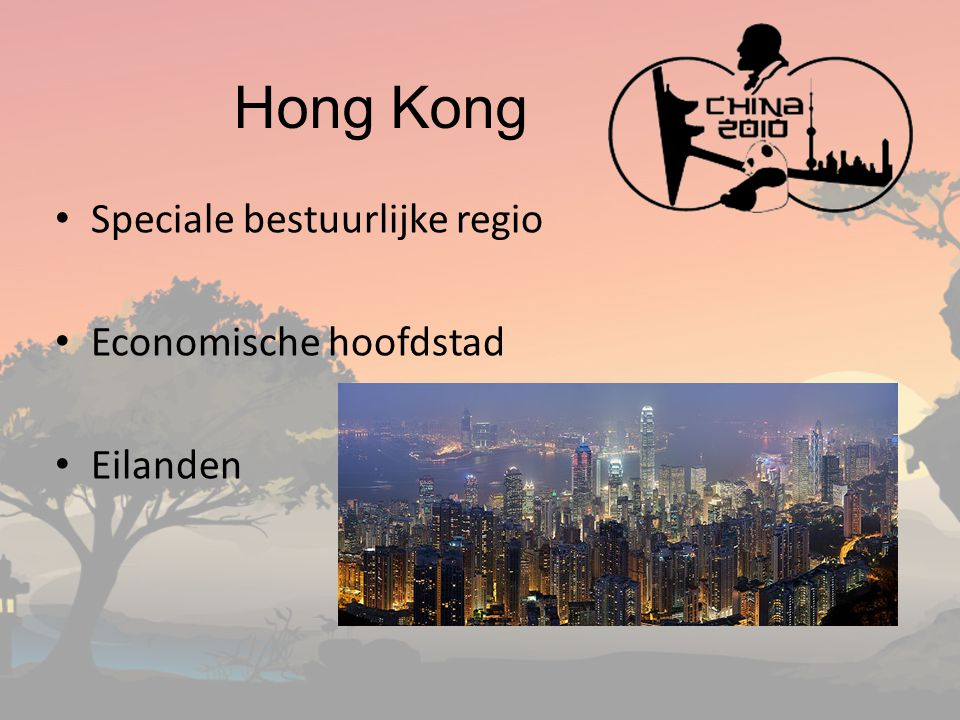 Hong Kong Speciale bestuurlijke regio Economische hoofdstad Eilanden
