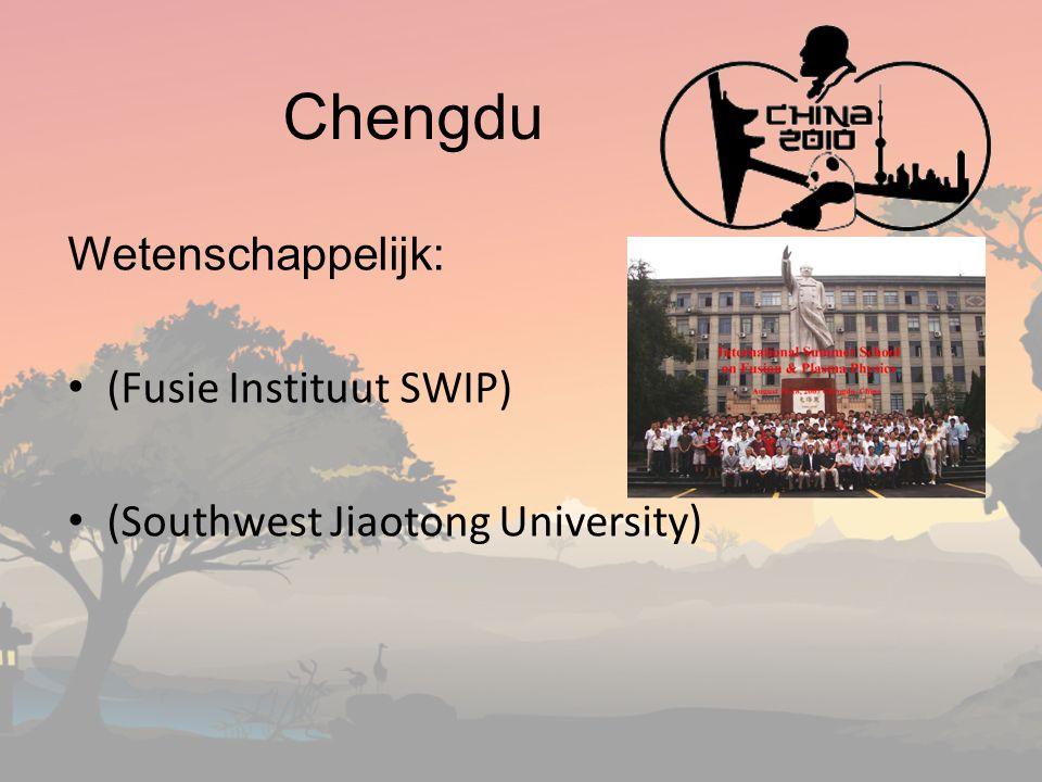 Chengdu Wetenschappelijk: (Fusie Instituut SWIP)