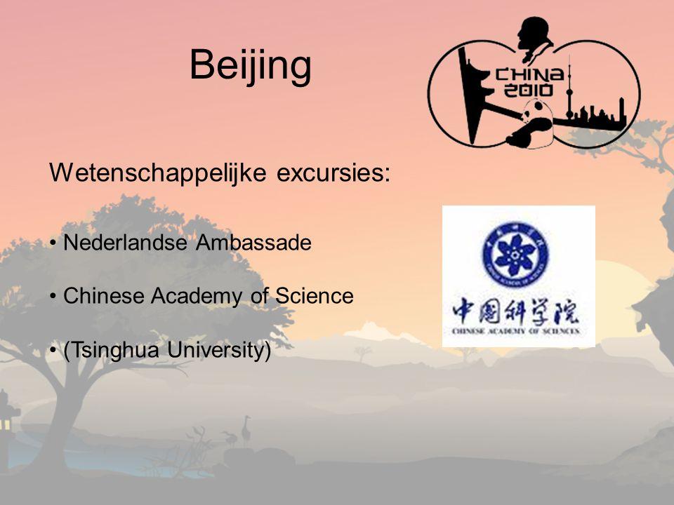 Beijing Wetenschappelijke excursies: Nederlandse Ambassade