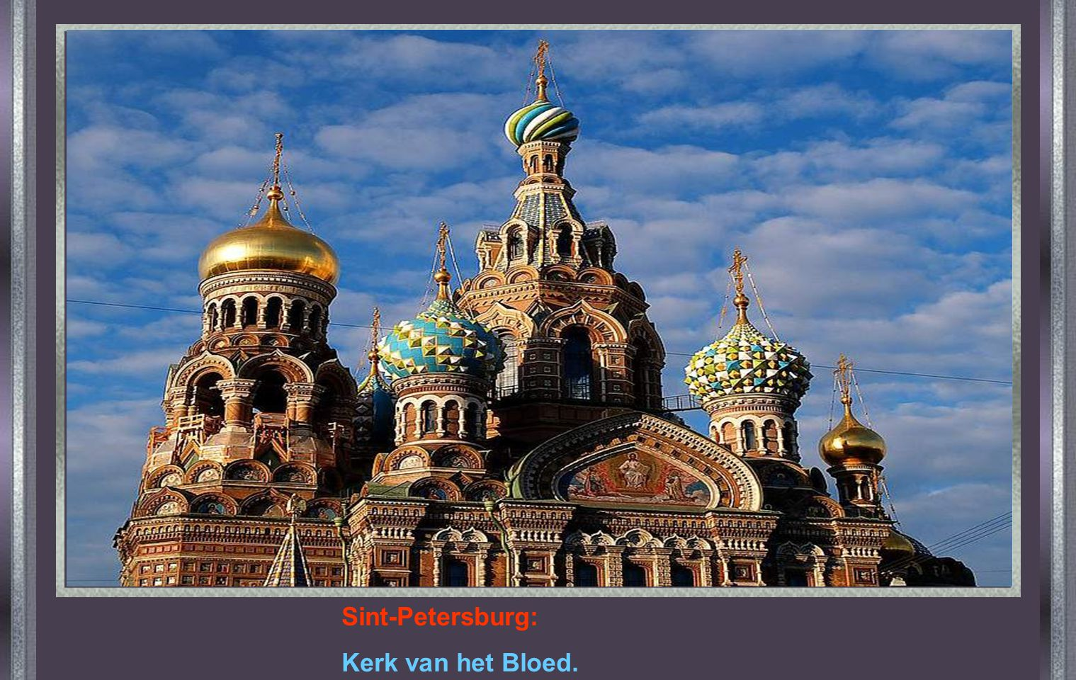 Sint-Petersburg: Kerk van het Bloed.