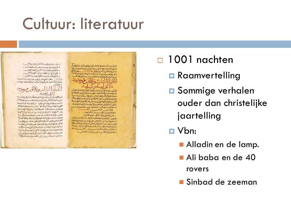 Cultuur: literatuur 1001 nachten Raamvertelling