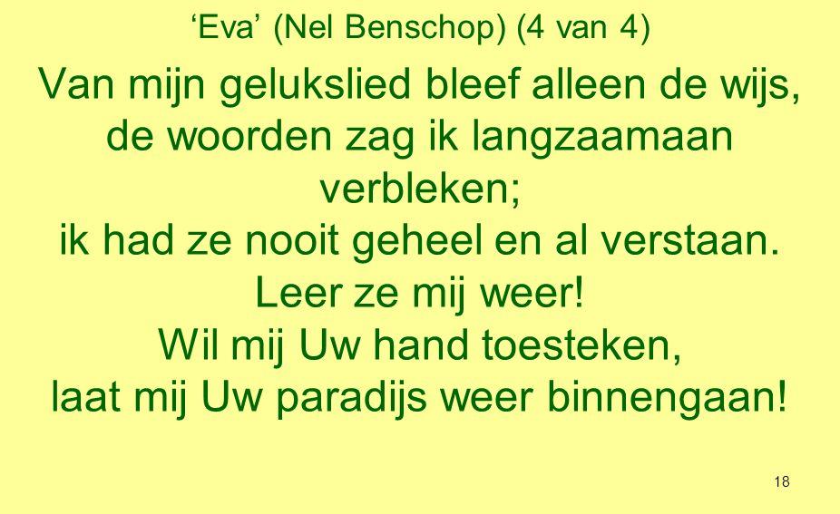 'Eva' (Nel Benschop) (4 van 4)