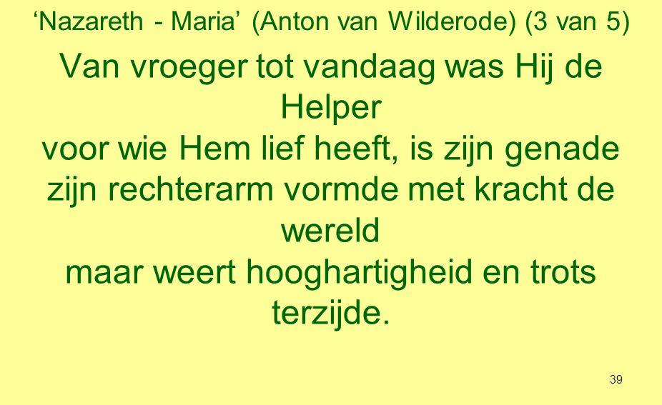 'Nazareth - Maria' (Anton van Wilderode) (3 van 5)