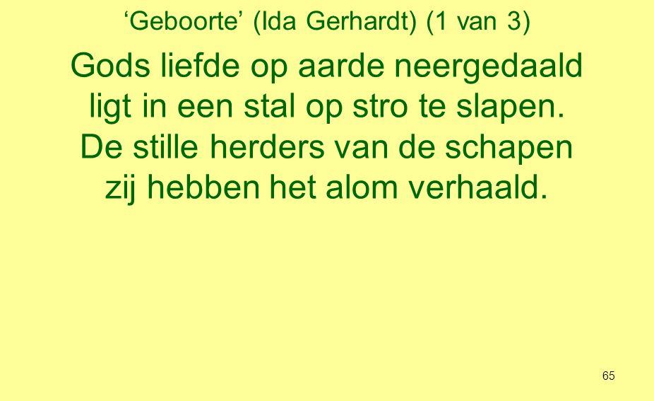 'Geboorte' (Ida Gerhardt) (1 van 3)