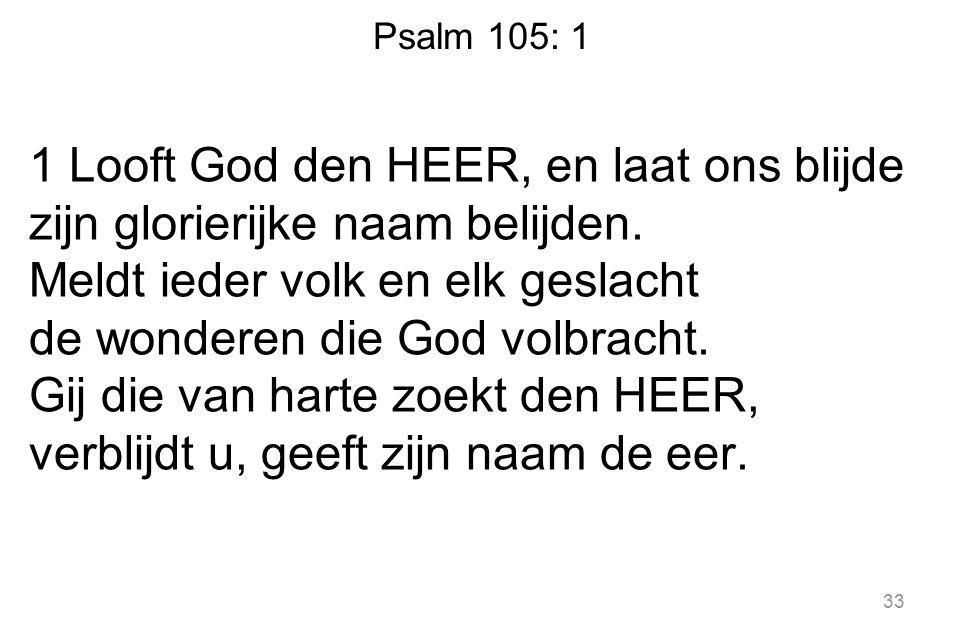 Psalm 105: 1