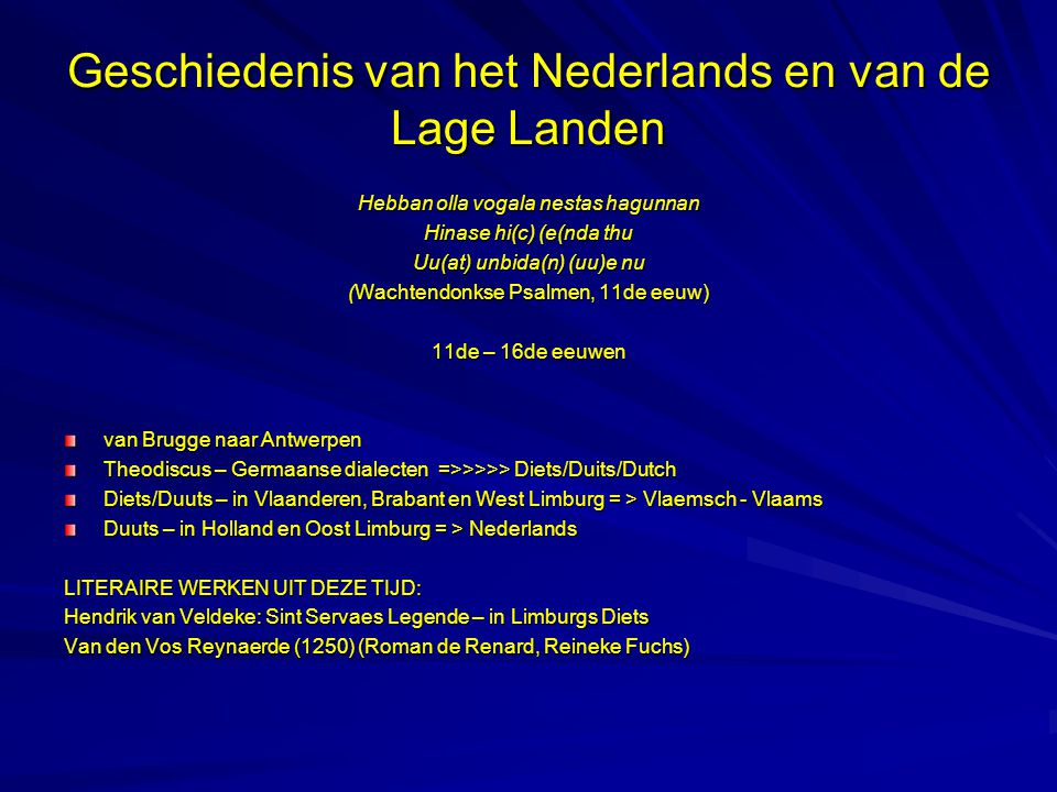 Geschiedenis van het Nederlands en van de Lage Landen