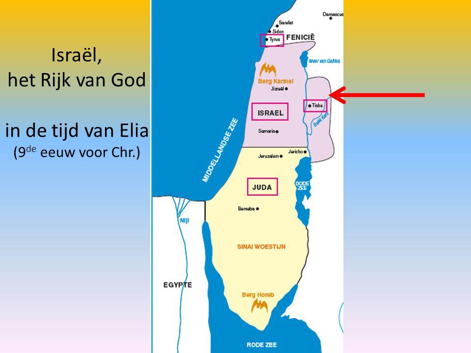 Israël, het Rijk van God in de tijd van Elia (9de eeuw voor Chr.)