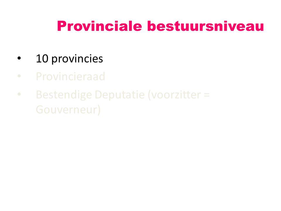 Provinciale bestuursniveau