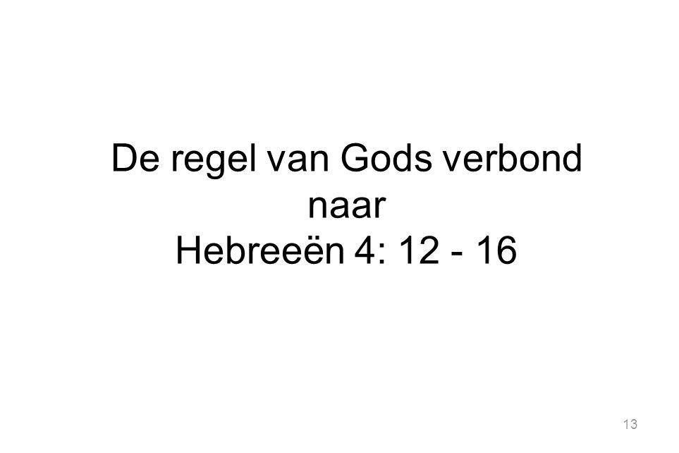 De regel van Gods verbond naar Hebreeën 4: 12 - 16