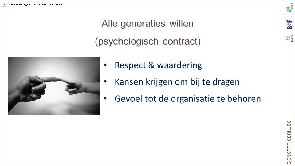 Alle generaties willen (psychologisch contract)