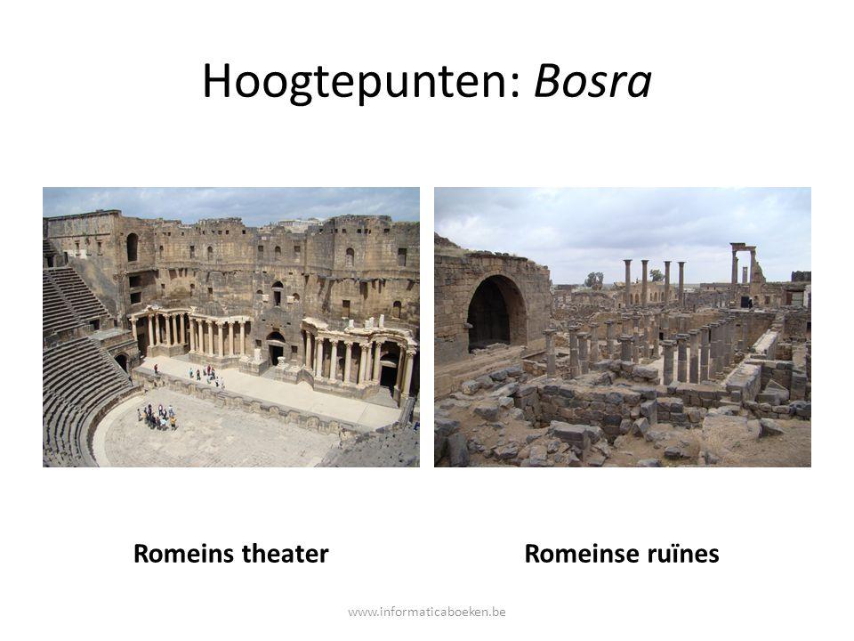 Hoogtepunten: Bosra Romeins theater Romeinse ruïnes