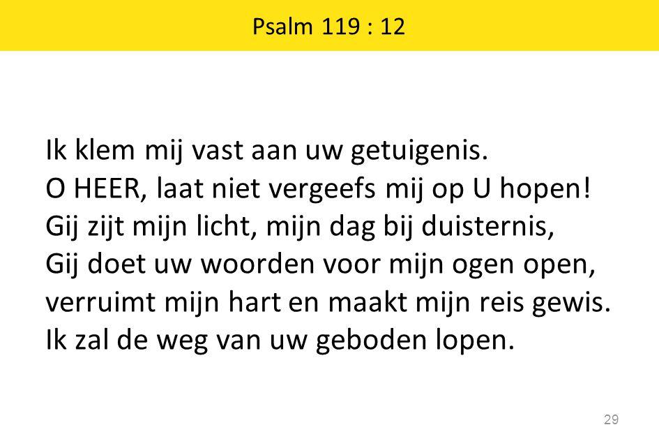 Psalm 119 : 12