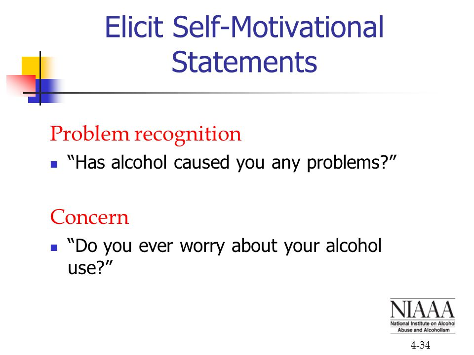 Elicit Self-Motivational Statements