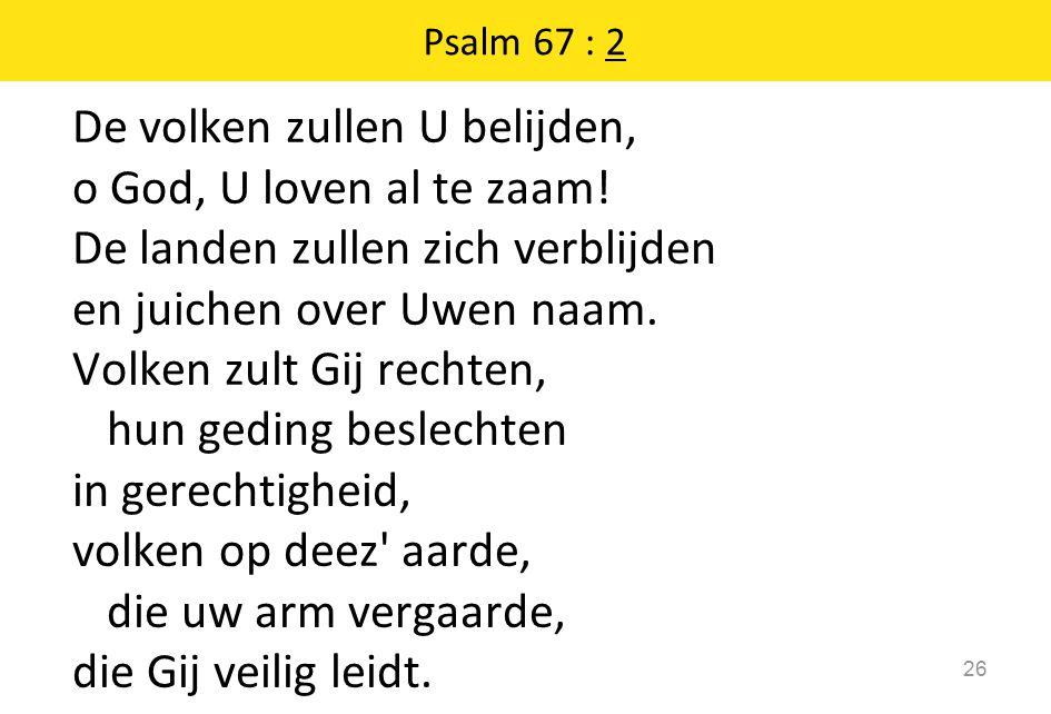 Psalm 67 : 2