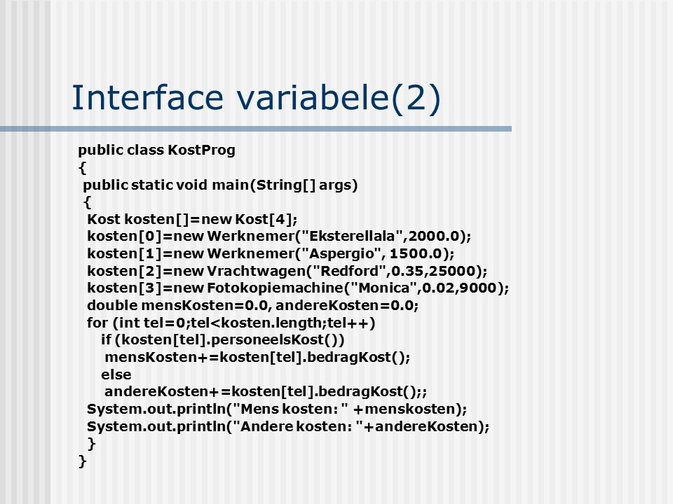 Interface variabele(2)