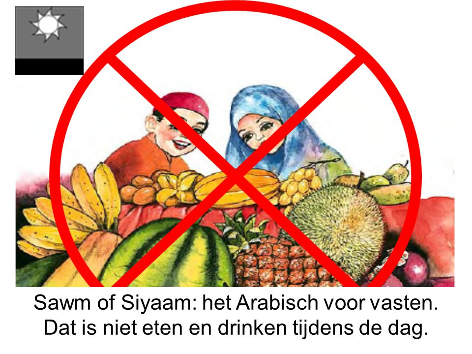 Sawm of Siyaam: het Arabisch voor vasten