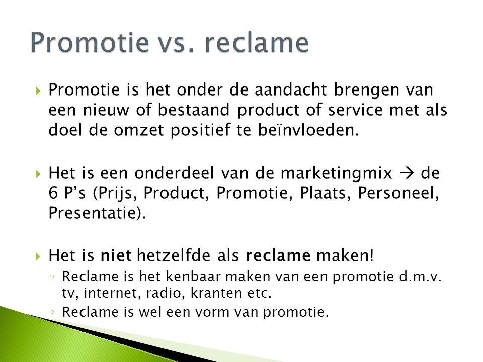 Promotie vs. reclame