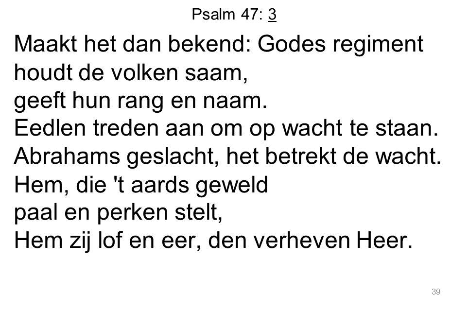 Psalm 47: 3