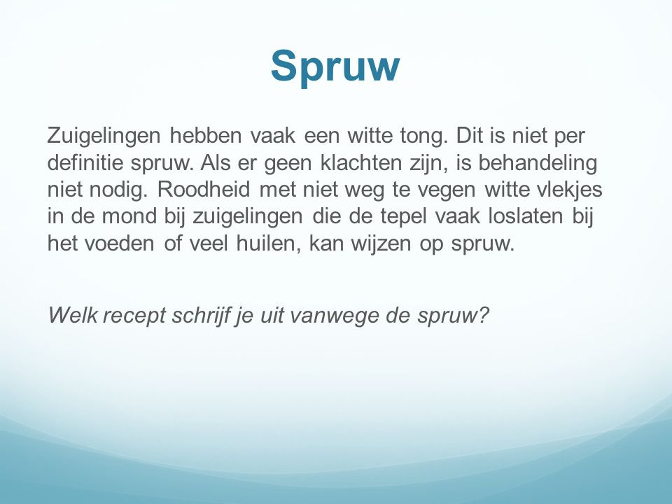 Spruw