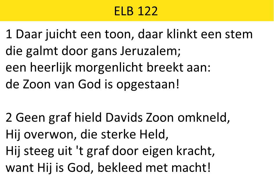 ELB 122