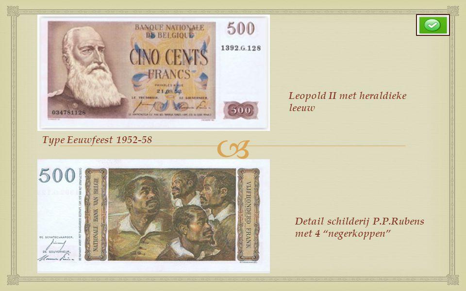Leopold II met heraldieke leeuw