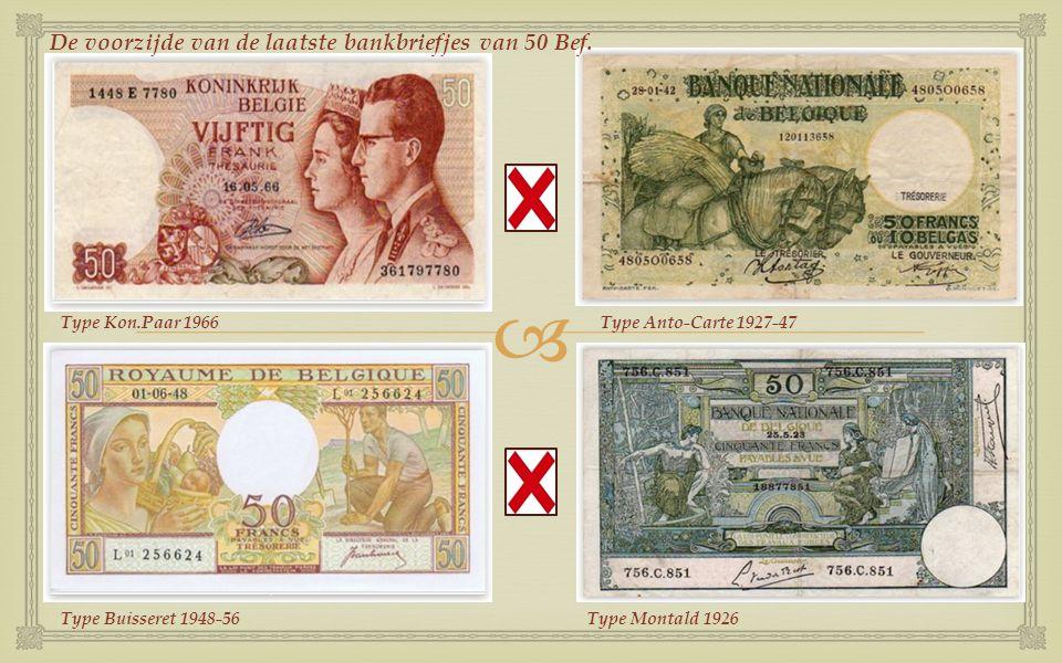 De voorzijde van de laatste bankbriefjes van 50 Bef.