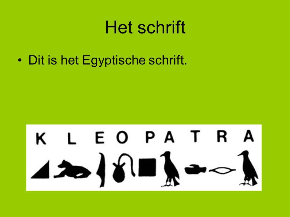 Het schrift Dit is het Egyptische schrift.
