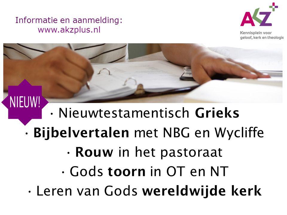 NIEUW! Nieuwtestamentisch Grieks Bijbelvertalen met NBG en Wycliffe