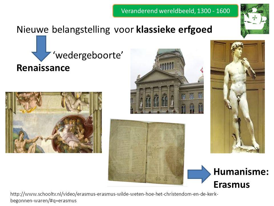 Nieuwe belangstelling voor klassieke erfgoed 'wedergeboorte'