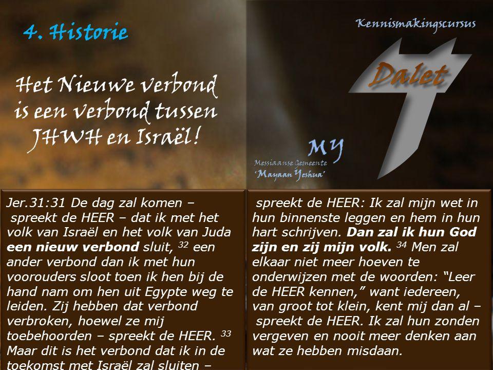 Het Nieuwe verbond is een verbond tussen JHWH en Israël!