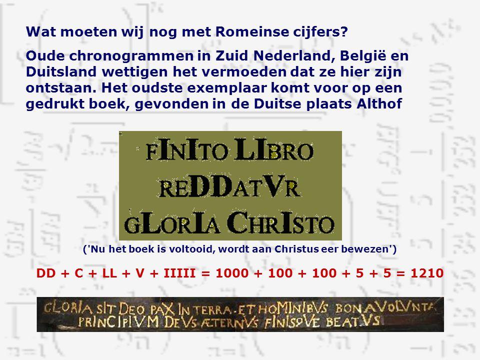 DD + C + LL + V + IIIII = 1000 + 100 + 100 + 5 + 5 = 1210