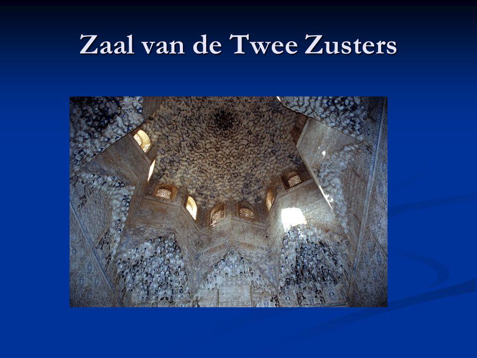 Zaal van de Twee Zusters