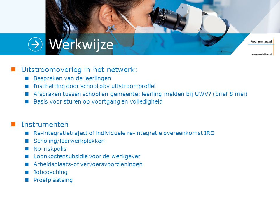 Werkwijze Uitstroomoverleg in het netwerk: Instrumenten