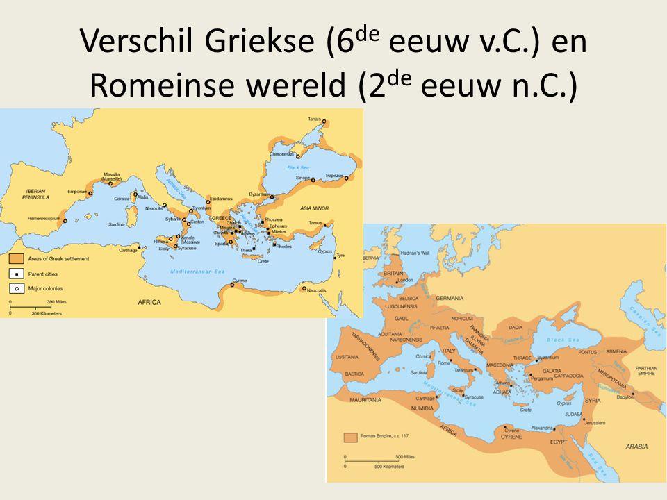 Verschil Griekse (6de eeuw v.C.) en Romeinse wereld (2de eeuw n.C.)