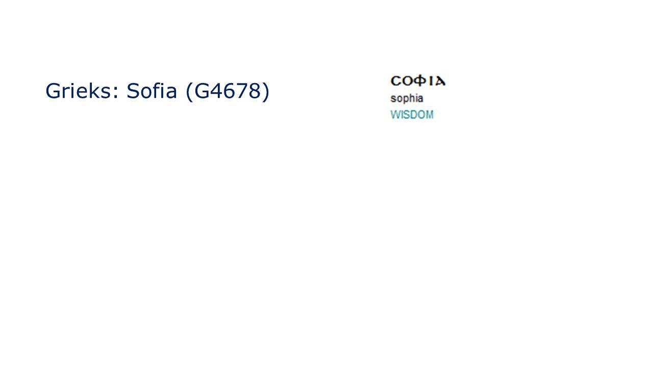 Grieks: Sofia (G4678)